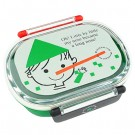Shinzi Katoh Lunch Box: Single Case Pinocchio Design